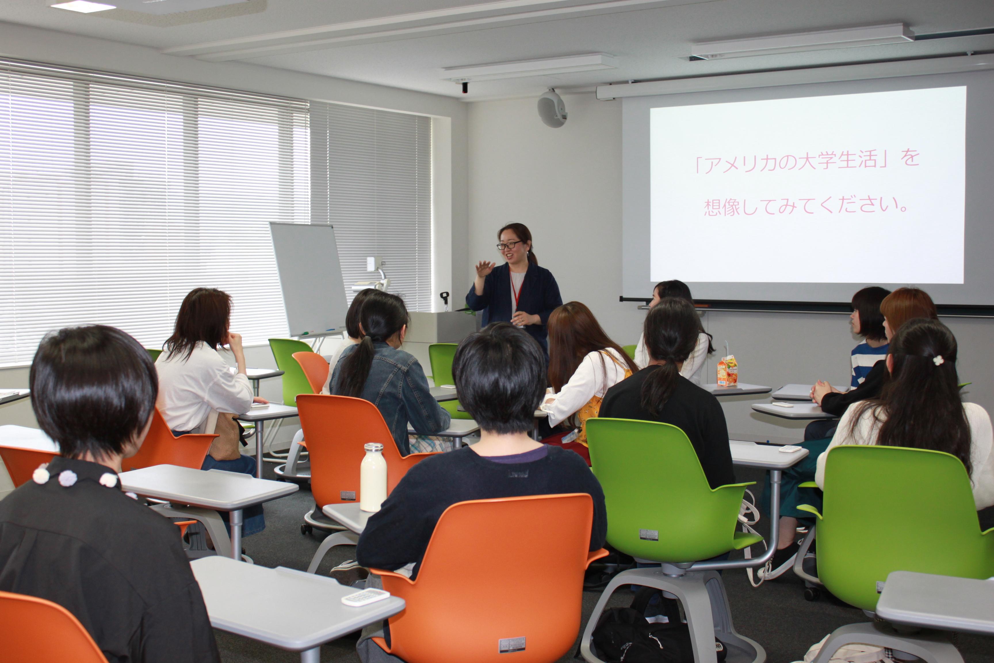 総合文化学科 「こんなに違う!アメリカと日本の大学生活」